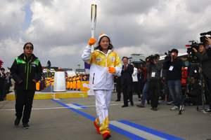 Олимпийский огонь прибыл в Корею за 100 дней до старта Игр-2018