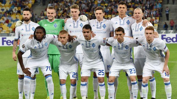 УЕФА опроверг сведения опланах сместить киевское «Динамо» отеврокубков