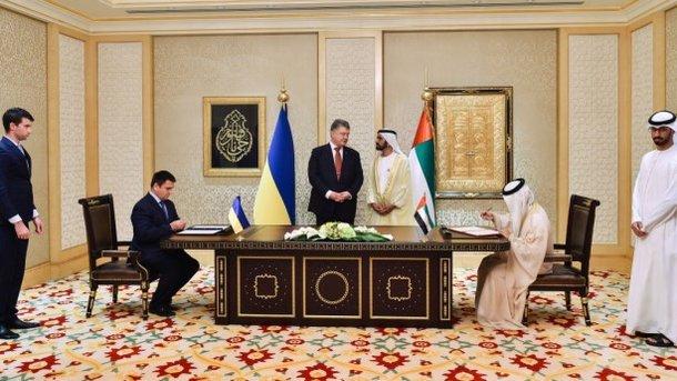 Порошенко в ОАЭ. Фото: president.gov.ua