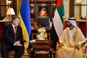ОАЭ поддерживают суверенитет Украины и крымских татар