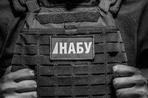 "НАБУ подозревает сотрудников ""Укрзализныци"" в растрате 20 млн гривен"
