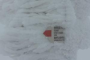 Вершины Карпат утопают в снегу, у подножия – дожди и туман