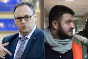 Задержание сына Авакова и экстрадиция Каськива: что произошло в Украине за неделю