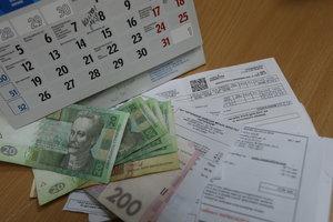 Розенко назвал главную проблему монетизации субсидий в Украине