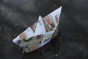 Осовременивание пенсий немного ускорит рост цен - НБУ