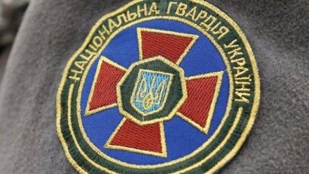 В клинике скончался нацгвардиец, который подорвался намине вМарьинке