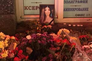 Место кровавого ДТП в Харькове завалено живыми цветами