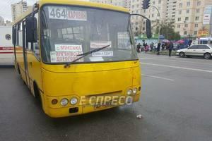 После ДТП в Киеве проверят все маршрутки
