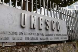 """США призвали ЮНЕСКО к """"глубоким реформам"""""""