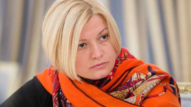 Геращенко: Активисты под Радой нелегально обыскивают прохожих