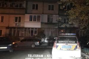 В Киеве на Минском массиве преступники до смерти замучили бизнесмена