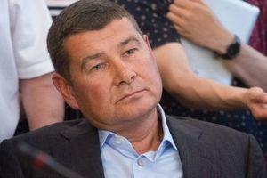 Беглый нардеп Онищенко оформляет немецкое гражданство