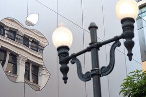 В документах Paradise Papers оказалась и компания Apple