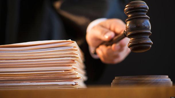 САП подала апелляцию намеру пресечения фигурантам «дела рюкзаков»