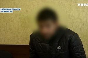 В Донецкой области поймали телефонного афериста