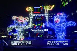 """""""Рядом Северная Корея"""": в России нашли позитив в отстранении команды от Олимпиады-2018"""