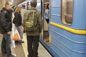 В Киеве некоторых льготников не будут пускать в метро по удостоверениям