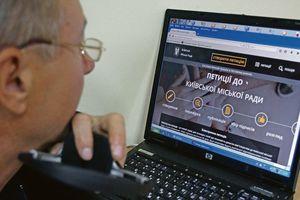 Как лоббировать без взяток в Украине: международный опыт