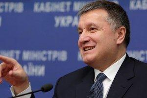 """""""Мир вам"""": Аваков отреагировал на попытку Рады уволить его"""