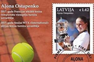 В Латвии выпустили марку с изображением Елены Остапенко