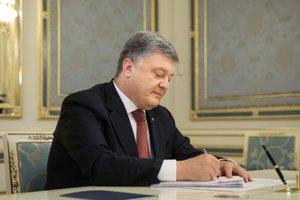 Порошенко подписал закон о гастролях российских артистов в Украине