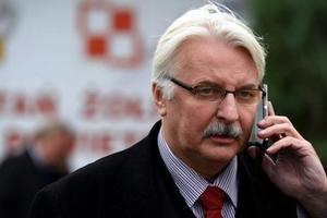 Украинскому чиновнику запретили въезд в Польшу - Ващиковский