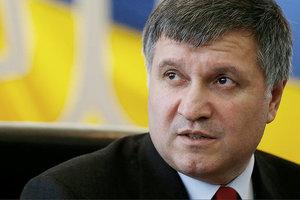 Аваков пока не видит поводов покидать пост главы МВД