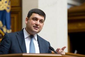 Гройсман представил законопроект по защите бизнеса от незаконных обысков