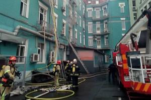Масштабный пожар в центре Киева: горит ресторан на Жилянской