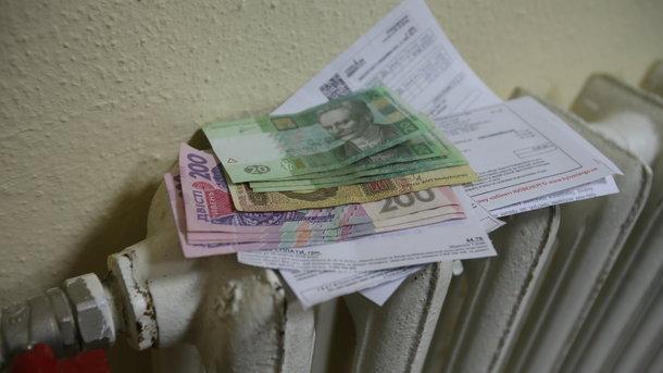 Данилюк: Кабмин монетизировал расчеты посубсидиям