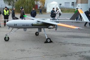 В Украине испытали ударный беспилотник с ракетами: опубликовано видео