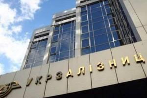 """В Киеве будут судить чиновников """"Укрзализныци"""", которые попались на взятке в 4 миллиона"""