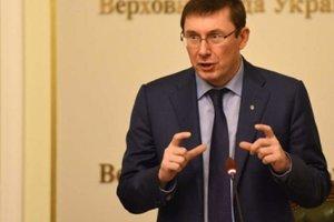 Генпрокуратура готовит к передаче НАБУ дела Лазаренко и Януковича - Луценко