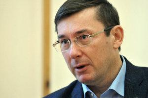 Создание Государственного бюро расследований провалилось - Луценко