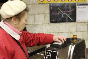 В киевском метро вводятся новые правила для льготников