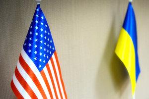 В Конгрессе США договорились о сумме военной помощи Украине
