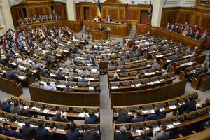 """Глава миссии Европарламента по реформе Верховной Рады: От """"цунами"""" законопроектов пользы никакой"""