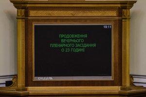 """Глава миссии по реформе Рады о работе парламента: Замкнутый круг и """"Голливуд"""""""