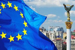 ЕС хочет углубить связи с Украиной, Грузией и Молдовой