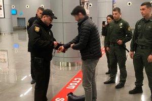 В Одессе поймали международного преступника