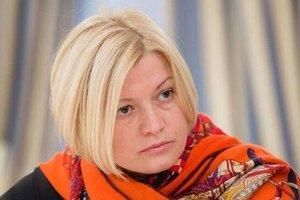 Геращенко объяснила, почему тормозится обмен заложниками