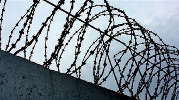 Впервый раз вгосударстве Украина пожизненно осужденный вышел насвободу: названа причина