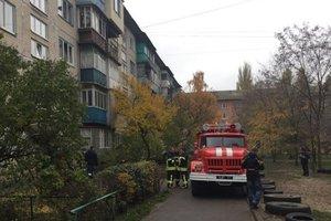 В Киеве взорвалась граната: погиб молодой мужчина