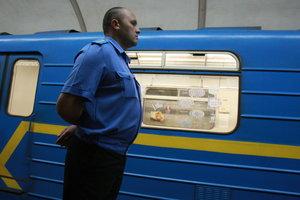 В Киеве закрыли центральную станцию метро из-за угрозы взрыва