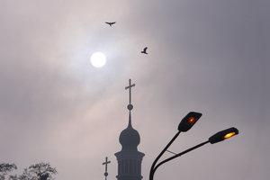 В пятницу в Киеве ожидается сильный туман