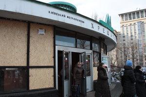 """В киевском метро закрыли станцию """"Крещатик"""" из-за сообщения о заминировании"""