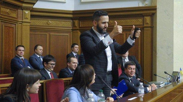 Рада приняла заоснову законодательный проект, который нанесет сокрушительный удар покоррупции