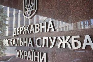 Прокуратура назвала причину обысков в ГФС