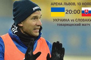 Онлайн матча Украина - Словакия 2:1 Коноплянка вывел нашу команду вперед