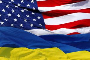 Новый оборонный бюджет США: какая помощь предусмотрена для Украины